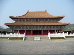 Konfuciánský chrám